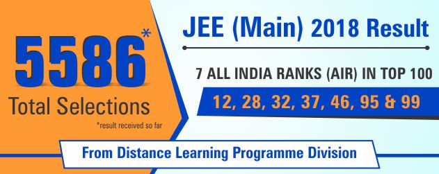 JEE (Main) 2018 Result