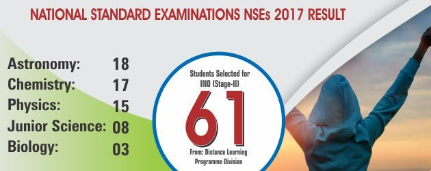 NSE 2017 Result